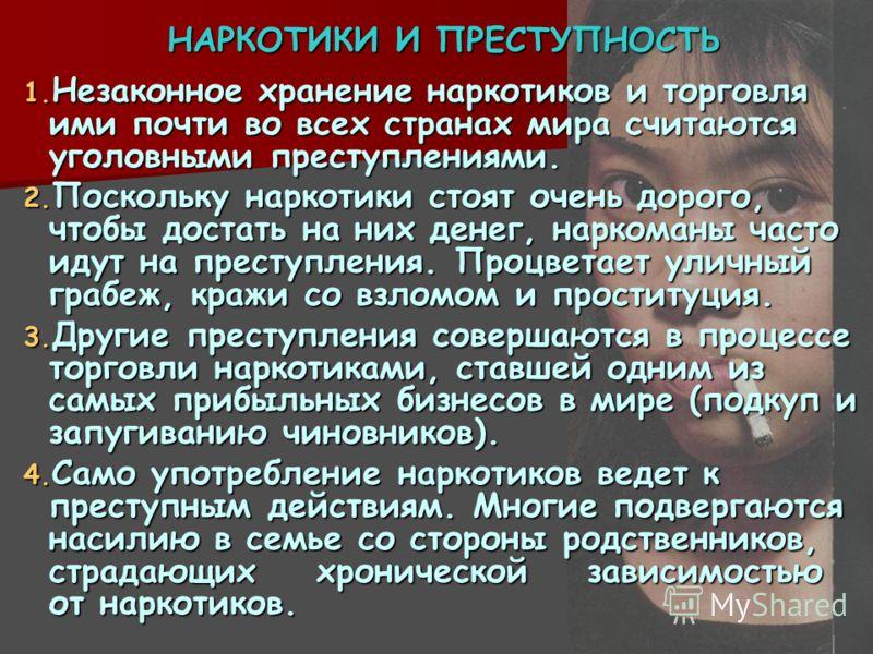 Главные новости дня в России и за рубежом самые свежие