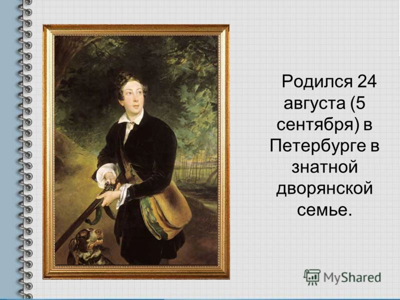 Алексей константинович толстой книги скачать бесплатно