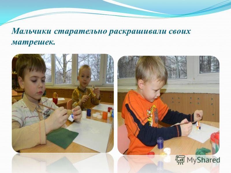 Дети раскрашивают матрешек, которых сделали своим руками из соленого теста.