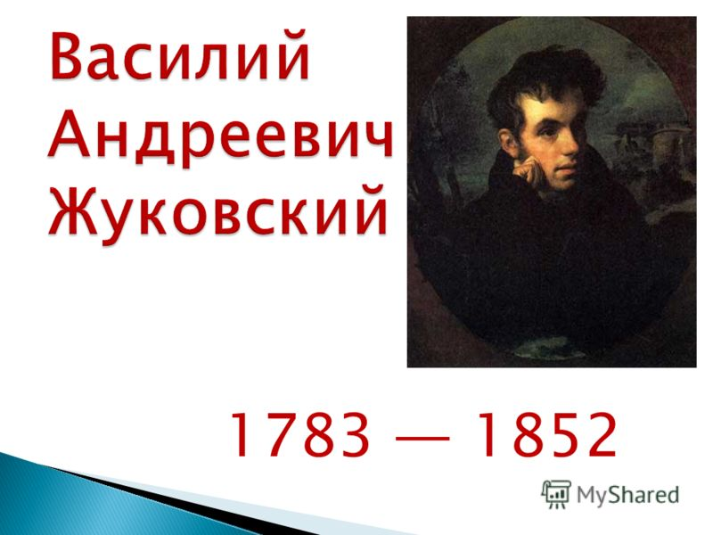 1783 1852