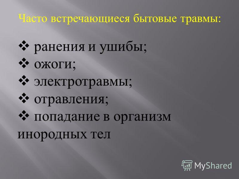 Автор проекта воспитатель ГБДОУ 60 комбинированного вида Калининского района Санкт- Петербурга Мосевнина Елена Валерьевна 2011 год.