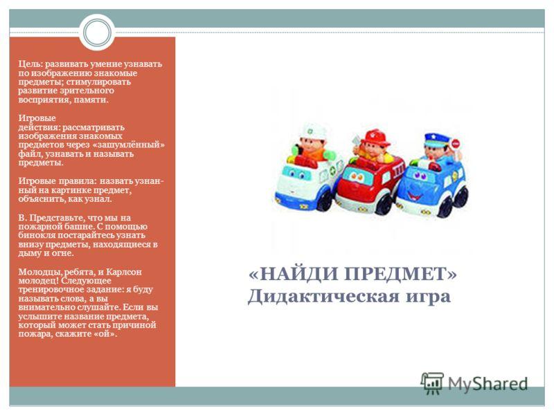 7-я клиническая больница москва отзывы