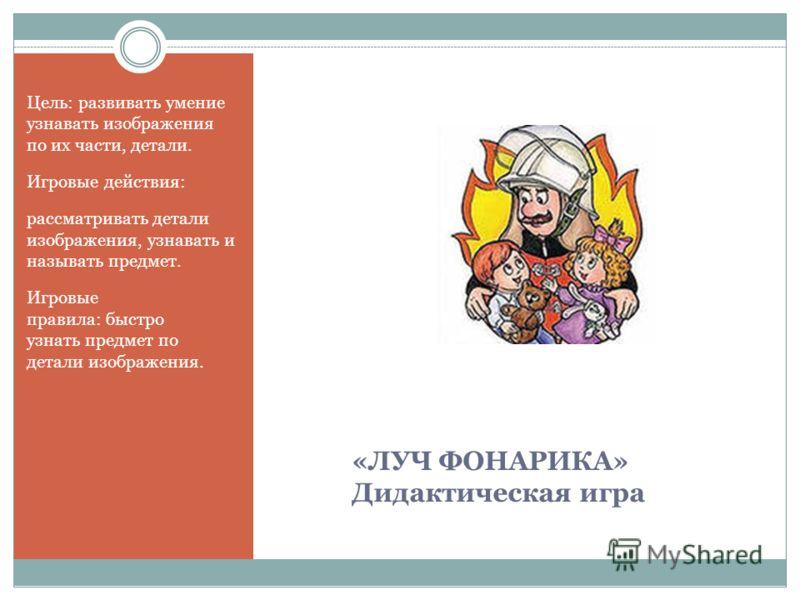 230 поликлиника отзывы гинекологов