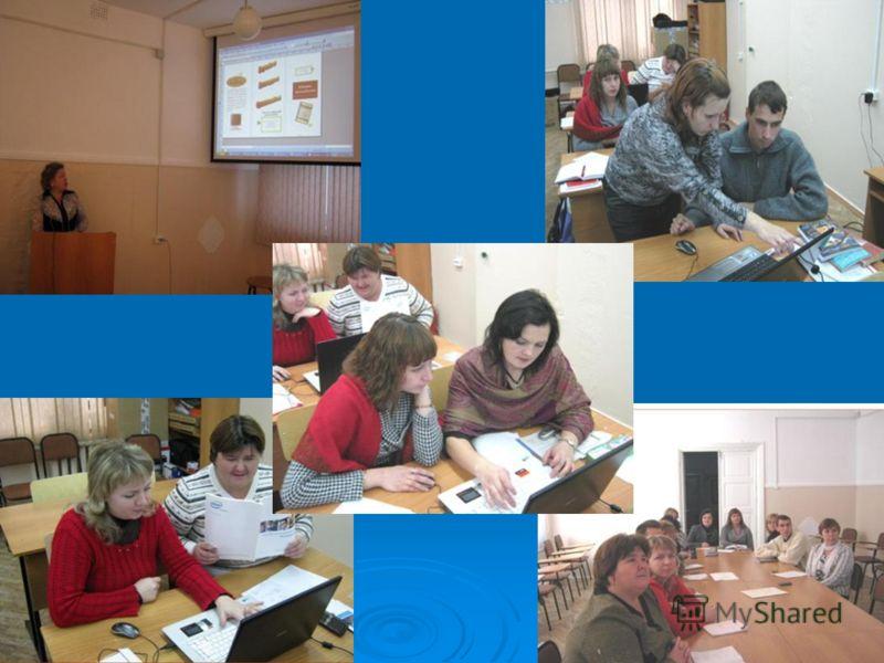Курсы «Intel. Обучение для будущего» на базе МБУ «Информационно-методический центр в сфере образования»