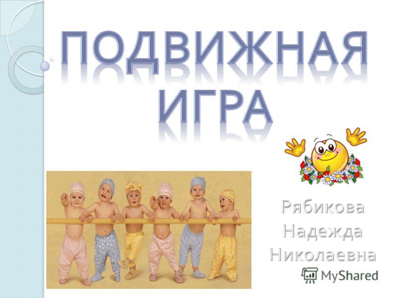 Презентация г свиридов
