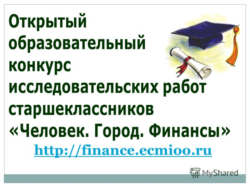 http://finance.ecmioo.ru