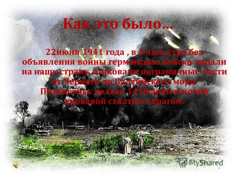 Цель экскурсии Раскрыть историю поселка Майского через судьбы его жителей в период Великой Отечественной войны 3
