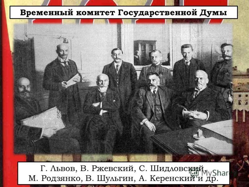 http://images.myshared.ru/4/270108/slide_11.jpg