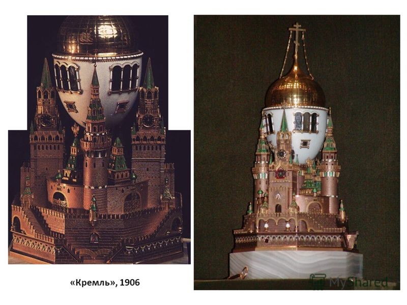«Кремль», 1906