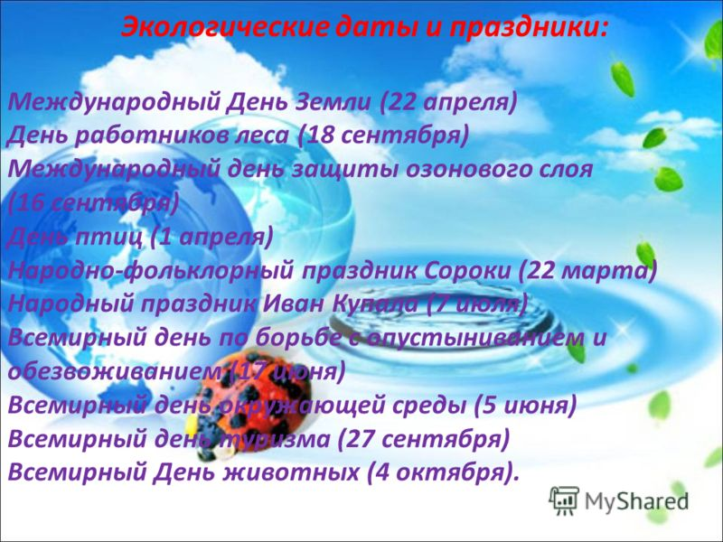 online hypertension a