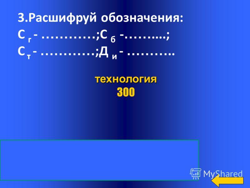 Ответ технология 200 Определи нить - основу и нить - уток.