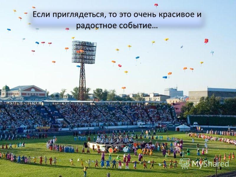 Ежегодно проходит БайкалМоторШоу.