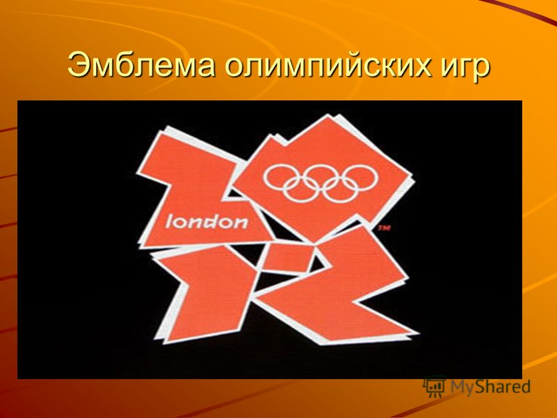 Эмблема олимпийских игр