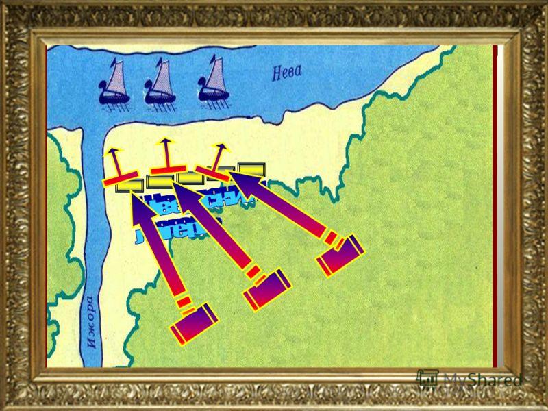 15 июля 1240 года – Невская битва