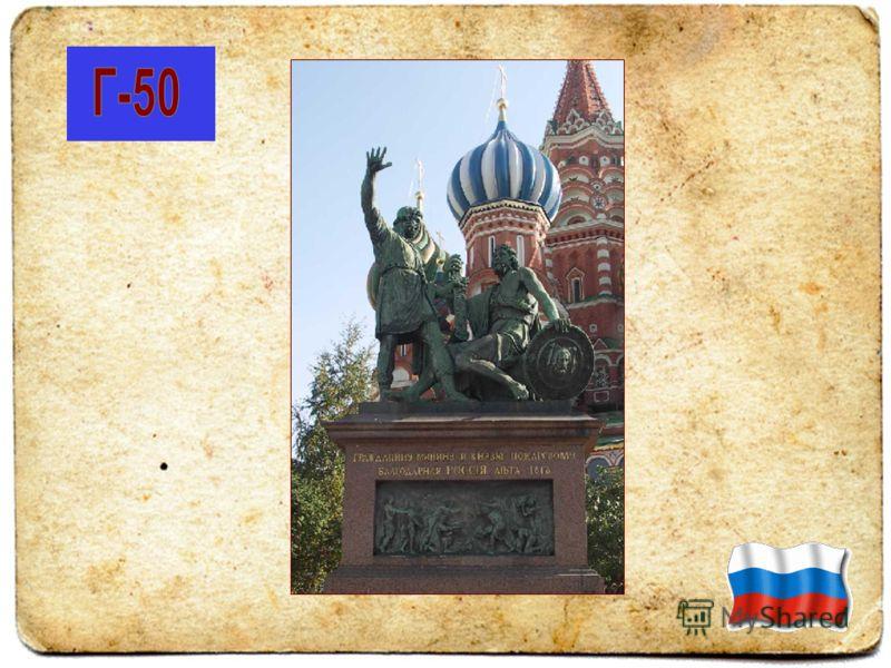Этот князь первым создал свод законов русского государства, открыл первые школы и построил в Киеве великолепный храм Святой Софии