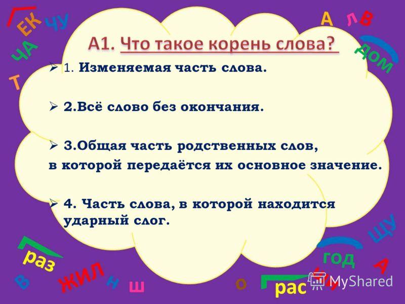 Конспекты уроков школа россии 3 классы рамзаева