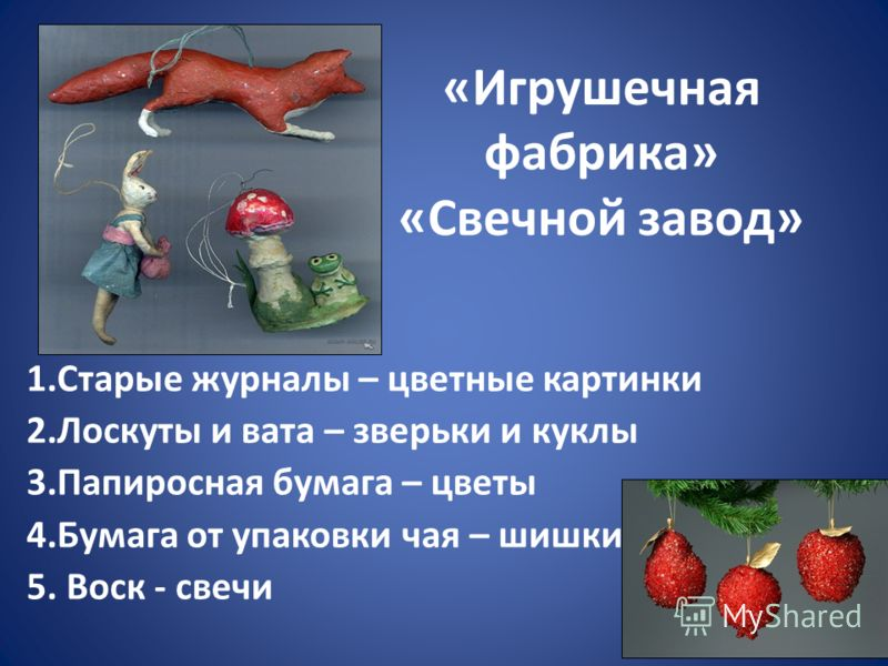 Самые известные произведения Гайдара: «Школа», «Дальние страны», «Военная тайна», «Дым в лесу», «Голубая чашка», «Чук и Гек», «Судьба барабанщика», «Тимур и его команда».