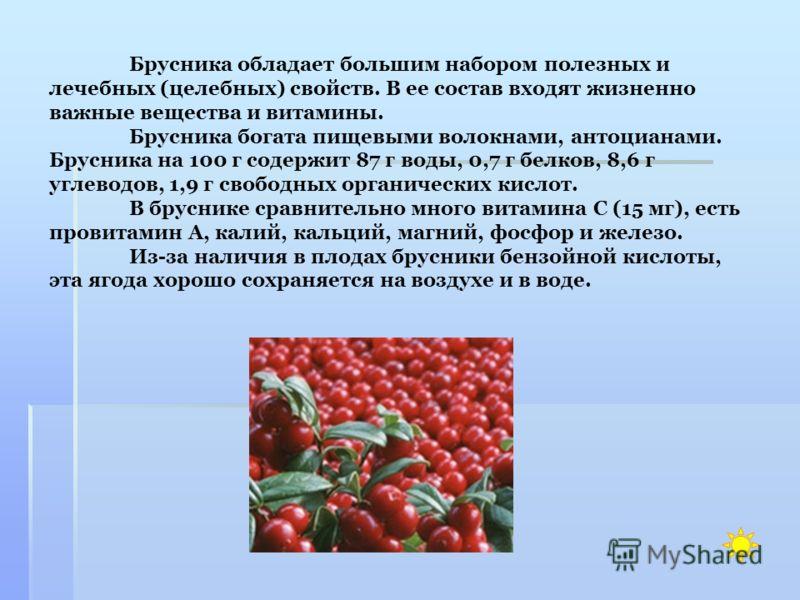 В Африке с древнейших времён выращивали арбузы как культурное растение. Именно там обнаружили сладкую форму дикорастущего арбуза. Затем арбузы появились в Малой Азии, на Кавказе и в Средней Азии. В XIII веке арбуз привезли в Астрахань, и он разошёлся