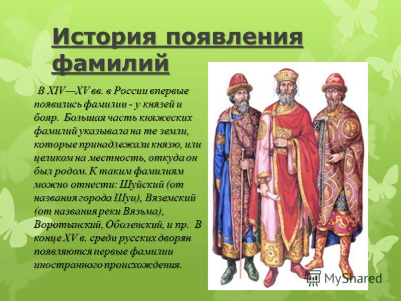http://images.myshared.ru/4/271152/slide_10.jpg