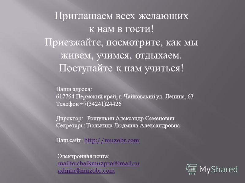 сайт знакомств без регистрации бесплатно пермь и пермский край