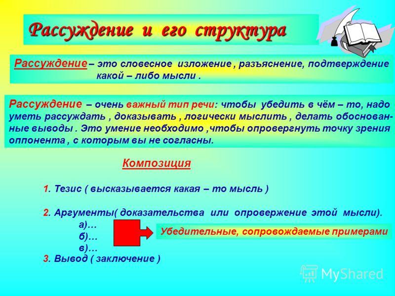 Агафонова Е.Е. О бъекты описания в зависимости от ситуации и целей могут быть самые разные