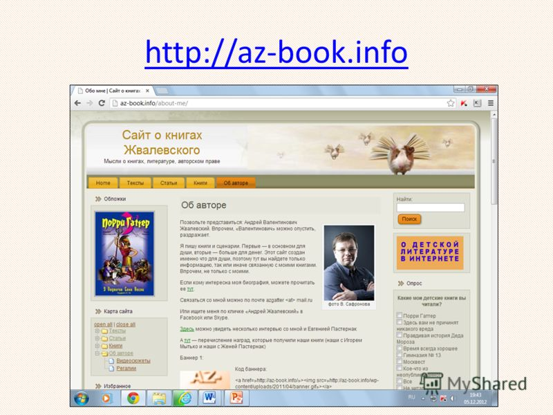http://az-book.info