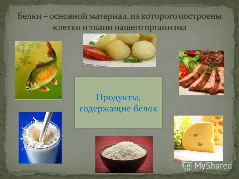 5 разовое питание для похудения время приема
