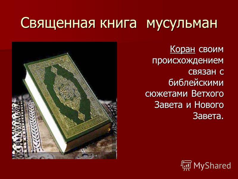 Дмитрий Суслин Обществознание