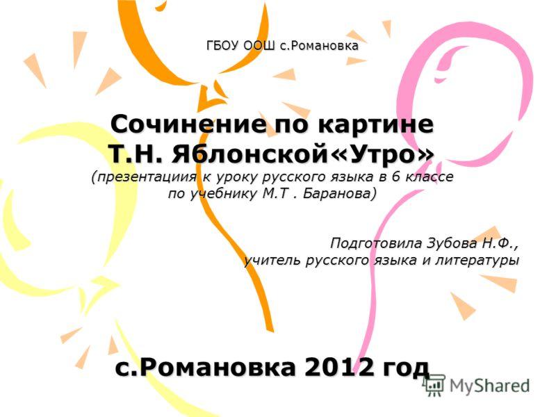 Гдз по Английскому языку 5 Класс 2011 Года Учебник