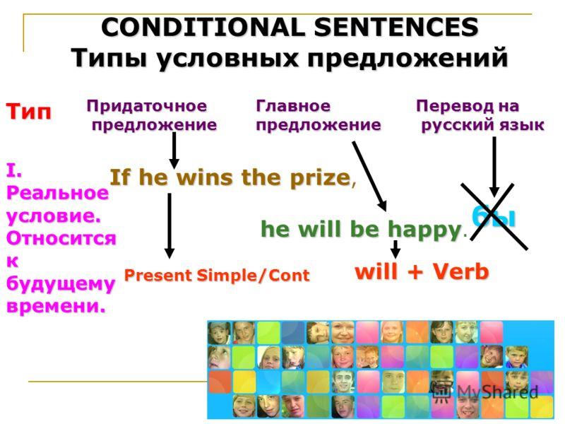 Favourite перевод на русский