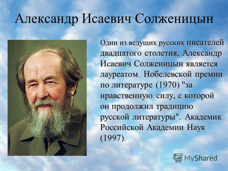 Иван алексеевич бунин удостоен премии за строгое мастерство