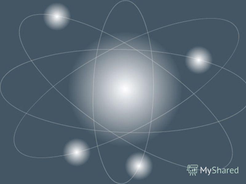 1. Происхождение частиц 2. Частица как часть речи 3. Разряды частиц 4. Правописание частиц Раздельное и дефисное написание частиц Частица ни – усилительная Частица не – отрицательная 5. Морфологический разбор частиц 6. Упражнение 1 7. Упражнение 2