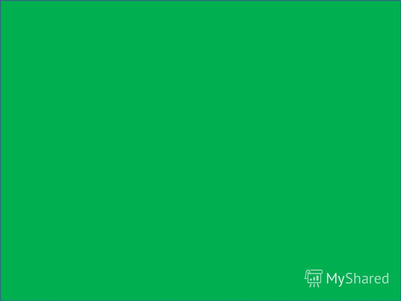 Кто такой Симон Ушаков? Кто такой Дионисий? Кто такой Аристотель Фиораванти ? Кто такой Аристотель Алевиз Новый? Симон (Пимен) Фёдорович Ушаков (1626, Москва 25 июня 1686, Москва) русский московский иконописец и график. ведущий московский иконописец