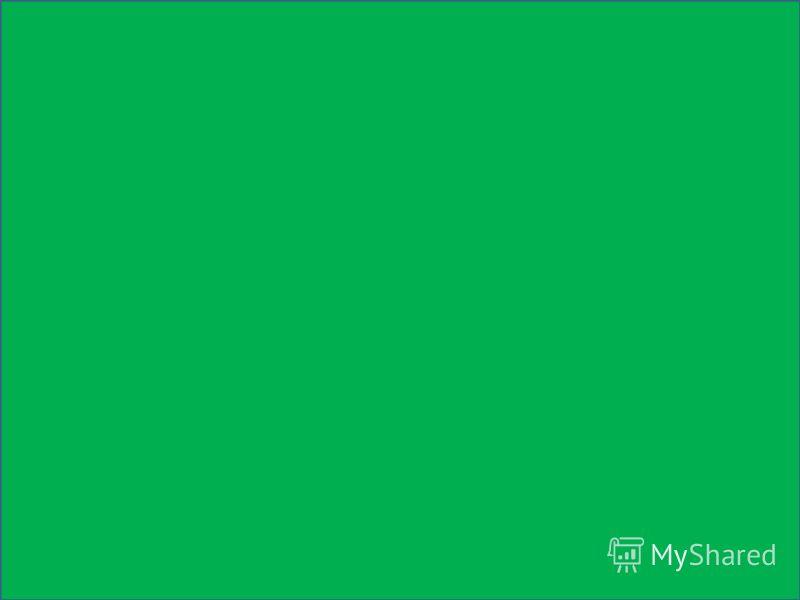 известный и почитаемый мастер московской школы иконописи, книжной и монументальной живописи XV века. Кто такой А. Рублев? Фёдор Степанович Рокотов (1735? 1808) русский художник, портретист, представитель стиля рококо. Кто такой Ф. Рокотов? Кто такой