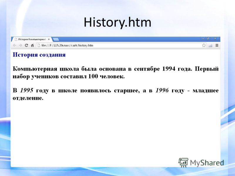 History.htm