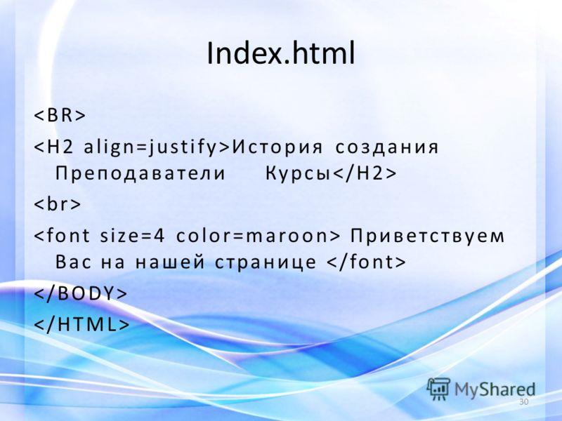 Index.html История создания Преподаватели Курсы Приветствуем Вас на нашей странице 30