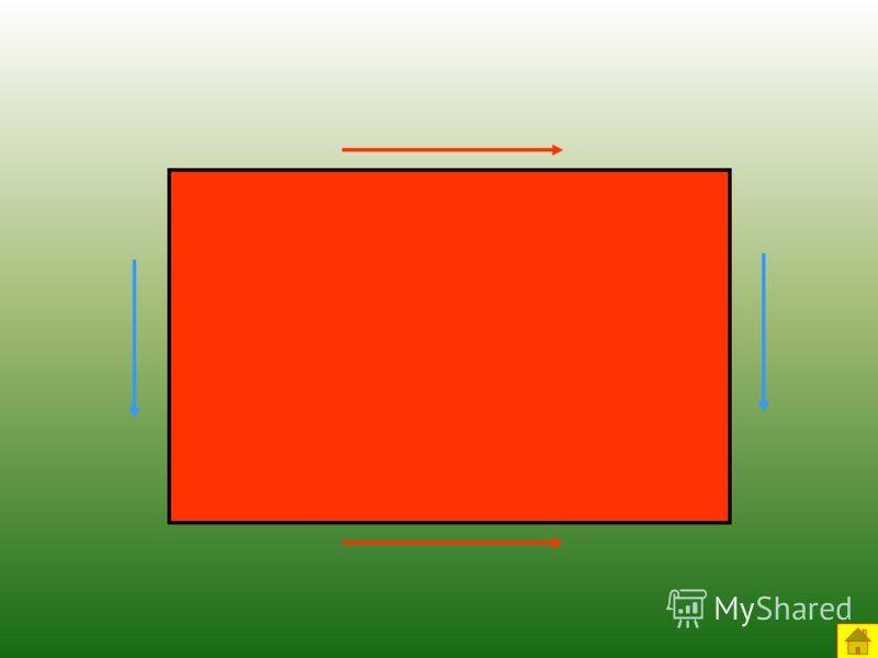У прямоугольника равны противоположные стороны