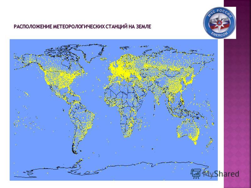 метеорологические опасные явления: