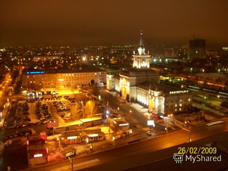 Скачать бесплатно презентацию на тему ...: www.myshared.ru/slide/272406