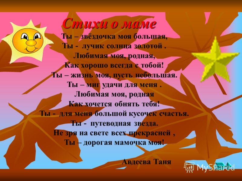 Прикольные поздравления с юбилеем на башкирском языке
