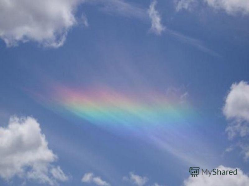 Огненная радуга. Ею называют округло-горизонтальную дугу за сходство с пламенем, однако создана радуга вовсе не им, а льдом. Чтобы появился такой эффект Солнце должно подняться над горизонтом на 58 градусов, а на небе должны присутствовать перистые о