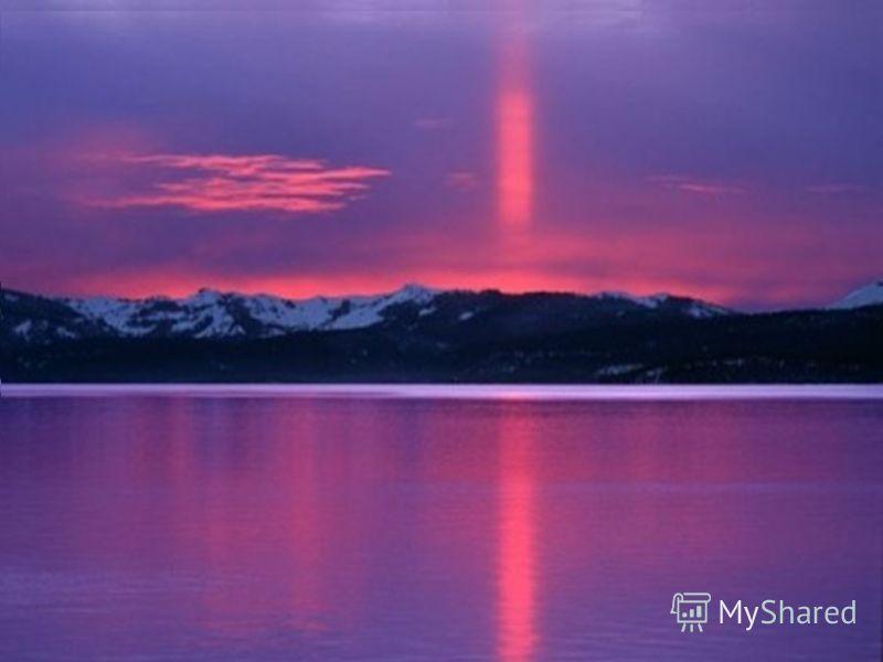 Пояс Венеры. Незадолго до восхода Солнца, когда ещё сумерки, а также сразу же после заката светила небо над горизонтом частично бесцветное, а частично - розовое. Такой эффект получил название пояса Венеры. Бесцветная полоска между голубым небом и уже