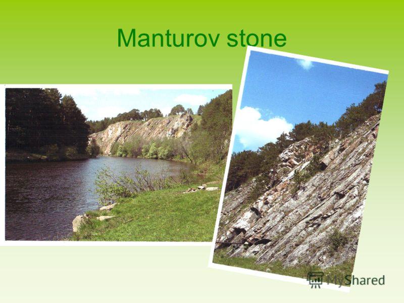Мanturov stone