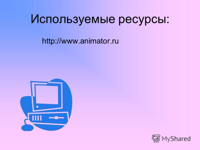 Проверь! Н АСТАЛ ТВОЙ Звездный час!!!
