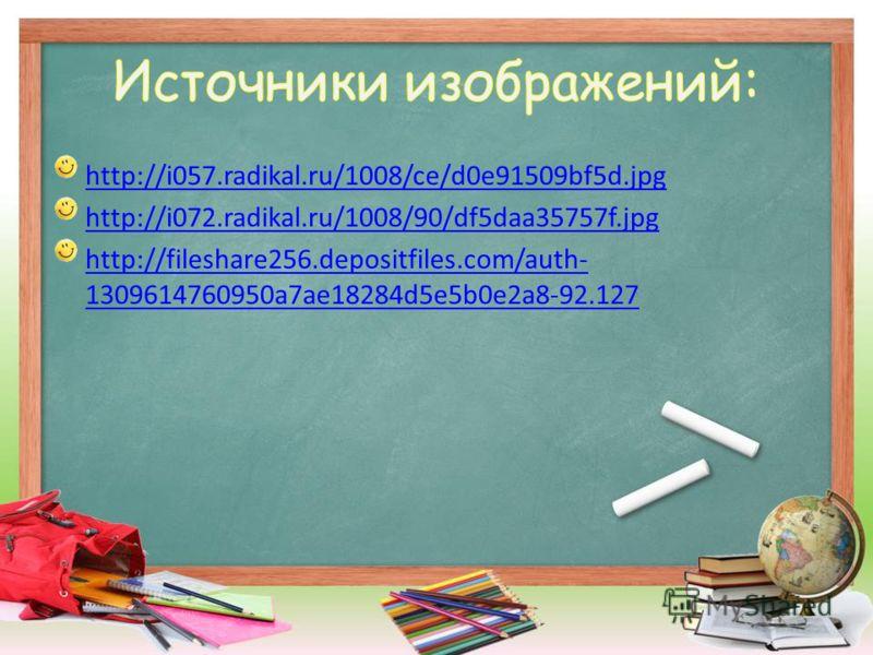 http://i057.radikal.ru/1008/ce/d0e91509bf5d.jpg http://i072.radikal.ru/1008/90/df5daa35757f.jpg http://fileshare256.depositfiles.com/auth- 1309614760950a7ae18284d5e5b0e2a8-92.127