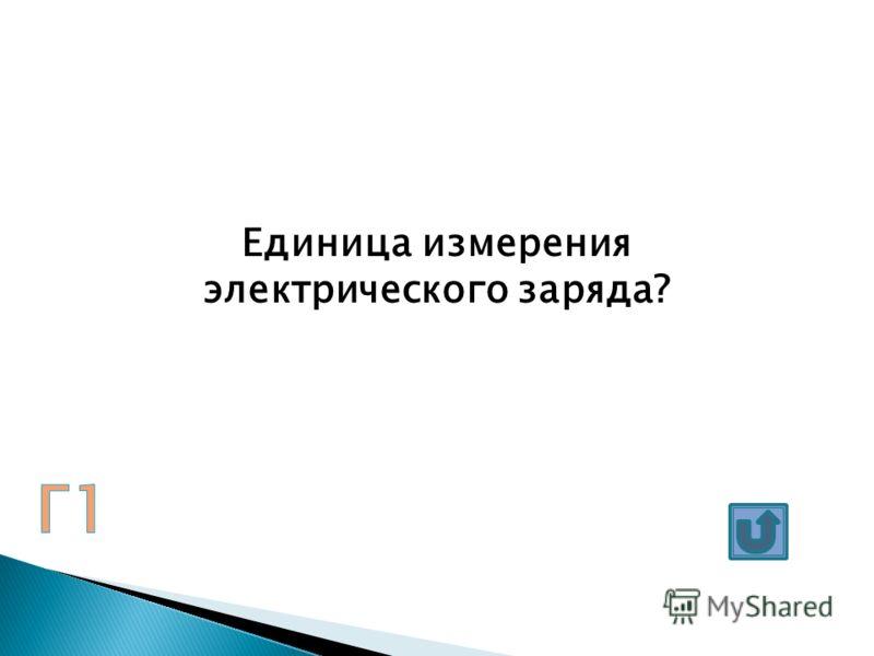 Бутылка с пробкой стоит 11 рублей. Бутылка на 10 рублей дороже пробки. Сколько стоит пробка?