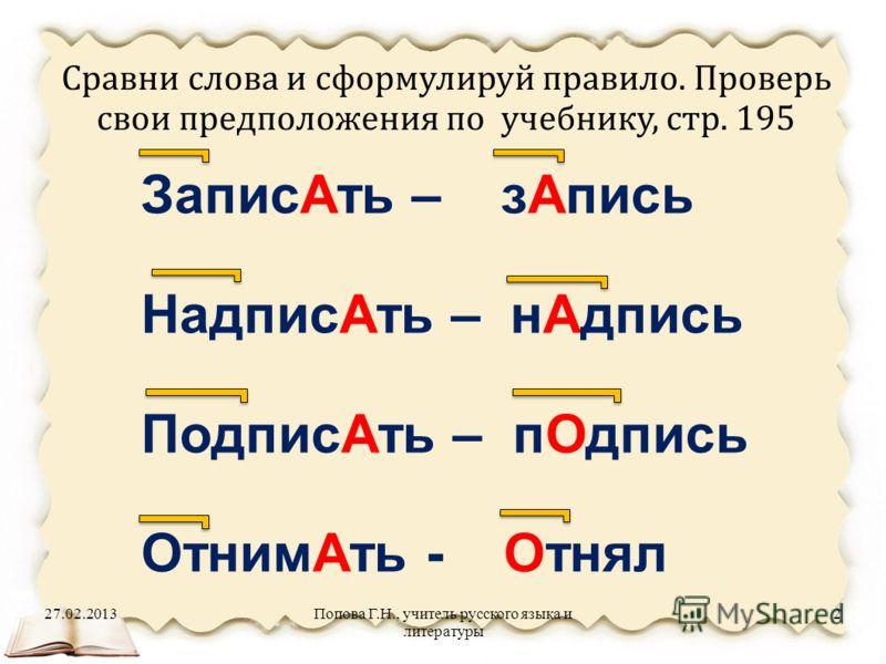 Тесты для самостоятельно русского языка