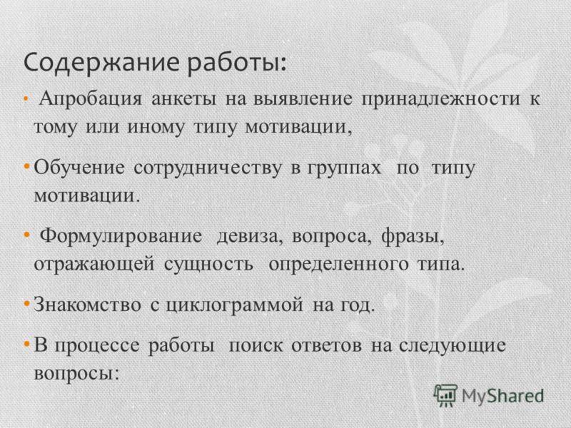 знакомства с учетом типа личности lang ru