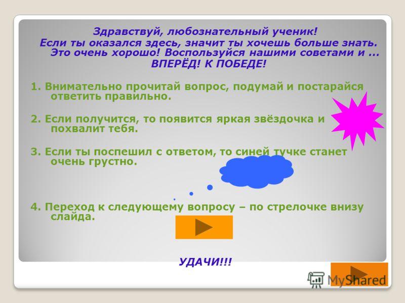 Презентация По Творчеству Некрасова