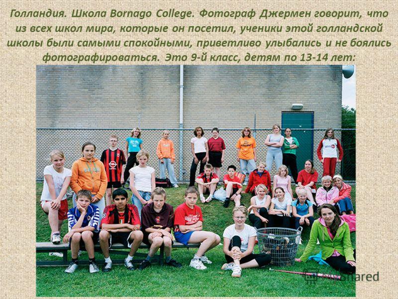 Германия. Школа Agnes-Miegl- Realschule в Дюссельдорфе. «Вы можете видеть, что класс украшен граффити – молодёжной субкультурой эта школа просто пропитана», – объясняет Джермен: С 2004-го по 2012 год английских фотограф Джулиан Джермен побывал в 20 с